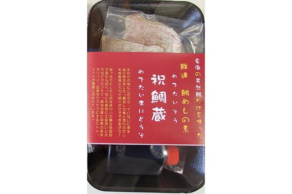 鮮達オリジナル鯛めしの素「祝鯛蔵」